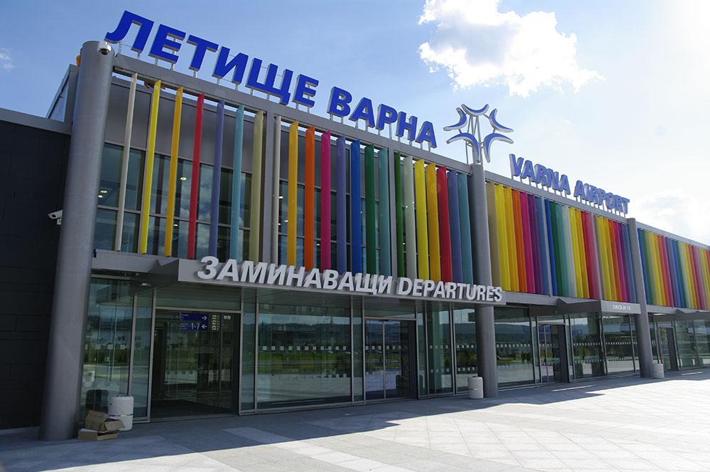 VarnaAirport